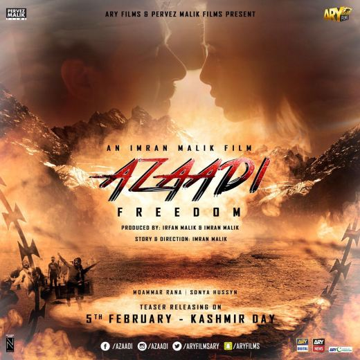 press-release-moammar-rana-and-sonya-hussyn-starrer-azaadi-teaser-is-set-to-release-on-5th-february-2017