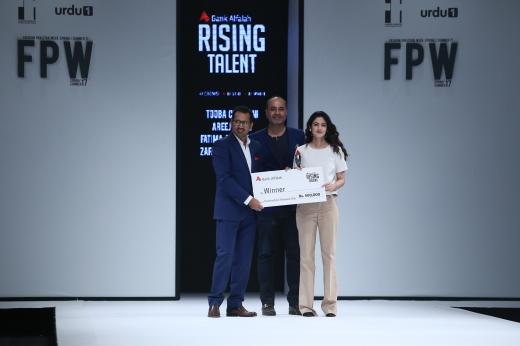 bank-alfalah-rising-talent-award-ceremony