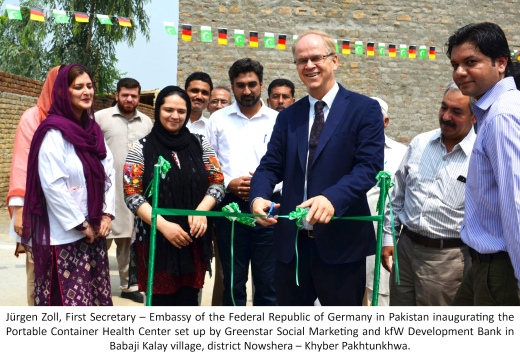 PCHC Nowshehra Inauguration event Picture release