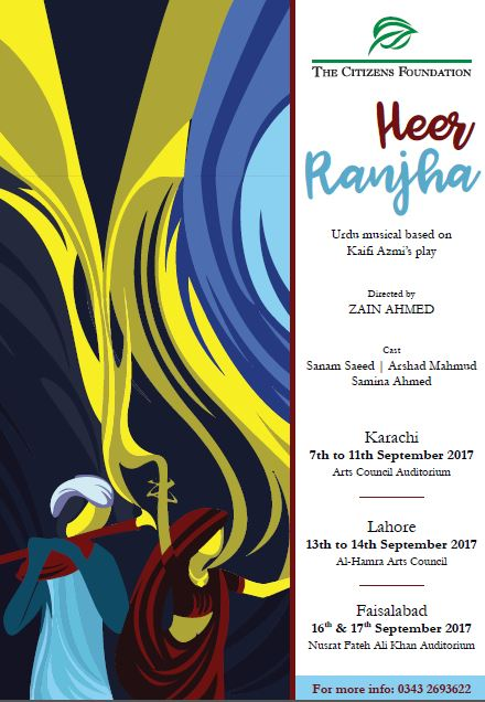 [Press Release] Theatre Play 'Heer Ranjha' to open Curtains for the Cause of Education