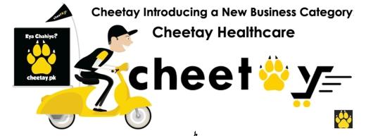 cheetay-1