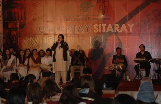 The Citizens Foundation's 'Obhartay Sitaray' concludes on a high note