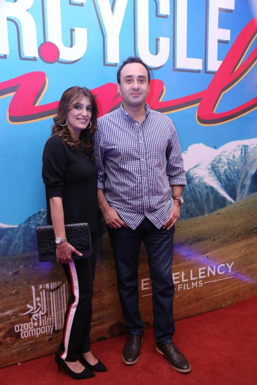 Wajahat & Shazia Rauf