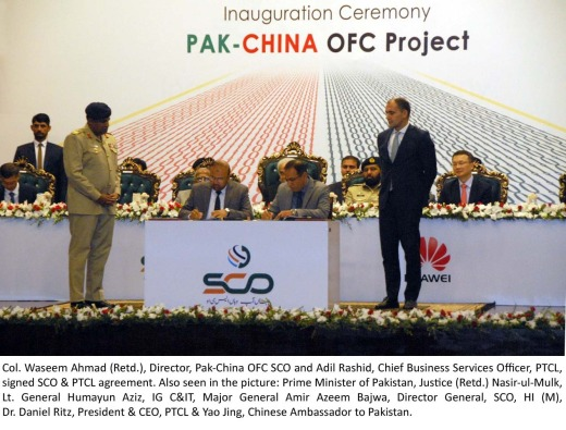 f0bcadbfa7a99 SCO join hands with PTCL to connect China with Europe and Africa ...