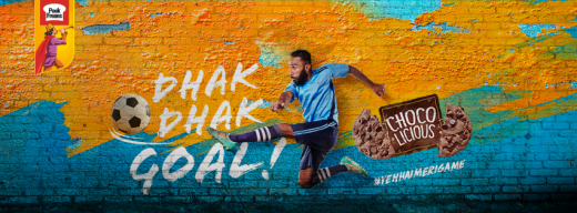 [Press Release] Peek Freans Chocolicious Showcases the Real Spirit of Football in Pakistan with Dhak Dhak Goal
