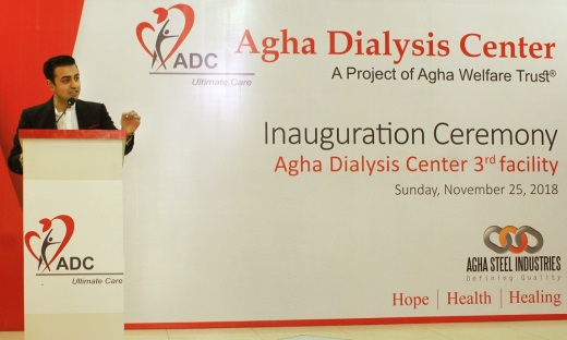 Agha Steel Photo Release - CEO of Agha Steel Industries Limited, Mr. Hussain Agha at the launch of third Agha Dialysis Centre (Nov 26, 2018)