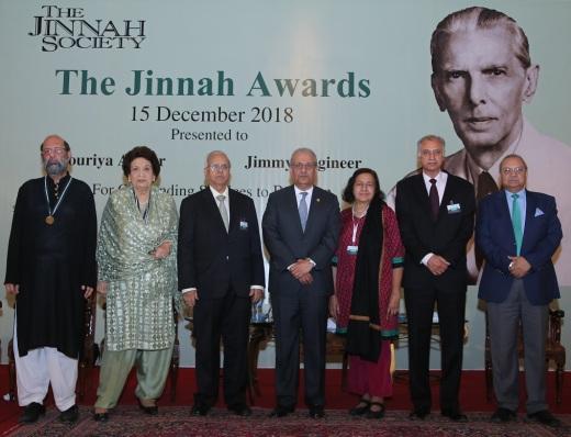 Photo Release - Senator Raza Rabbani presents The Jinnah Award to Souriya Anwar & Jimmy Engineer (Dec 17, 2018)