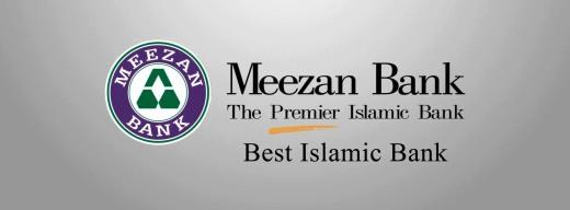 Meezan-bank-logo-2017