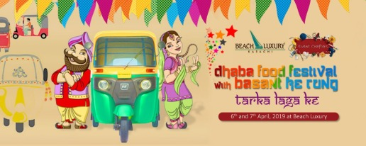 Dhaba poster