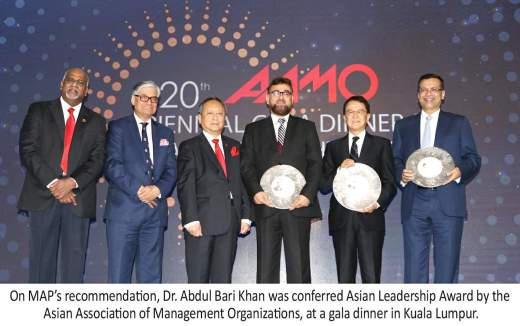 Dr. Abdul Bari Khan Awarded With Asian Leadership Award by AAMO - English Picture