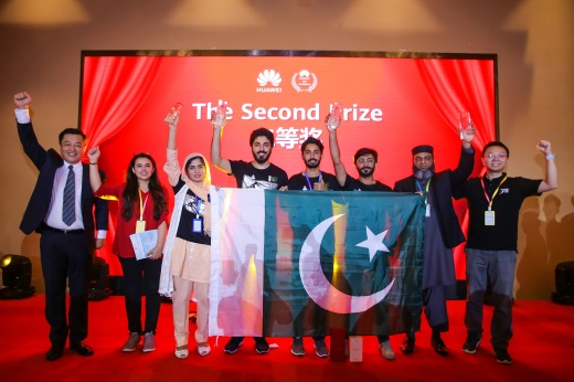 Huawei Photo Release - ICT Competition 2019 Finale - Team Pakistan.jpg