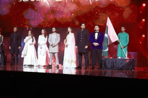 7th Hum Awards National Anthem