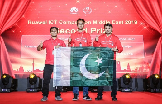 Huawei Photo Release - Team Pakistan at Huawei Middle East ICT Competition 2019 final (Dec 03, 2019)