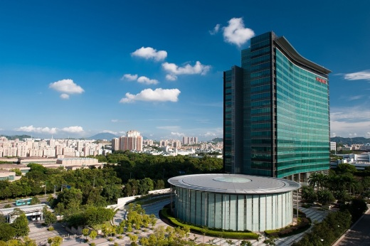 Huawei Phoro Release - Huawei Headquarters