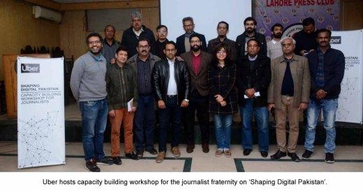 PR_Uber Media Training Lahore