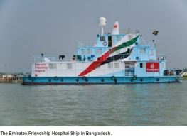 Emirates Friendship Hospital Ship in Bangladesh